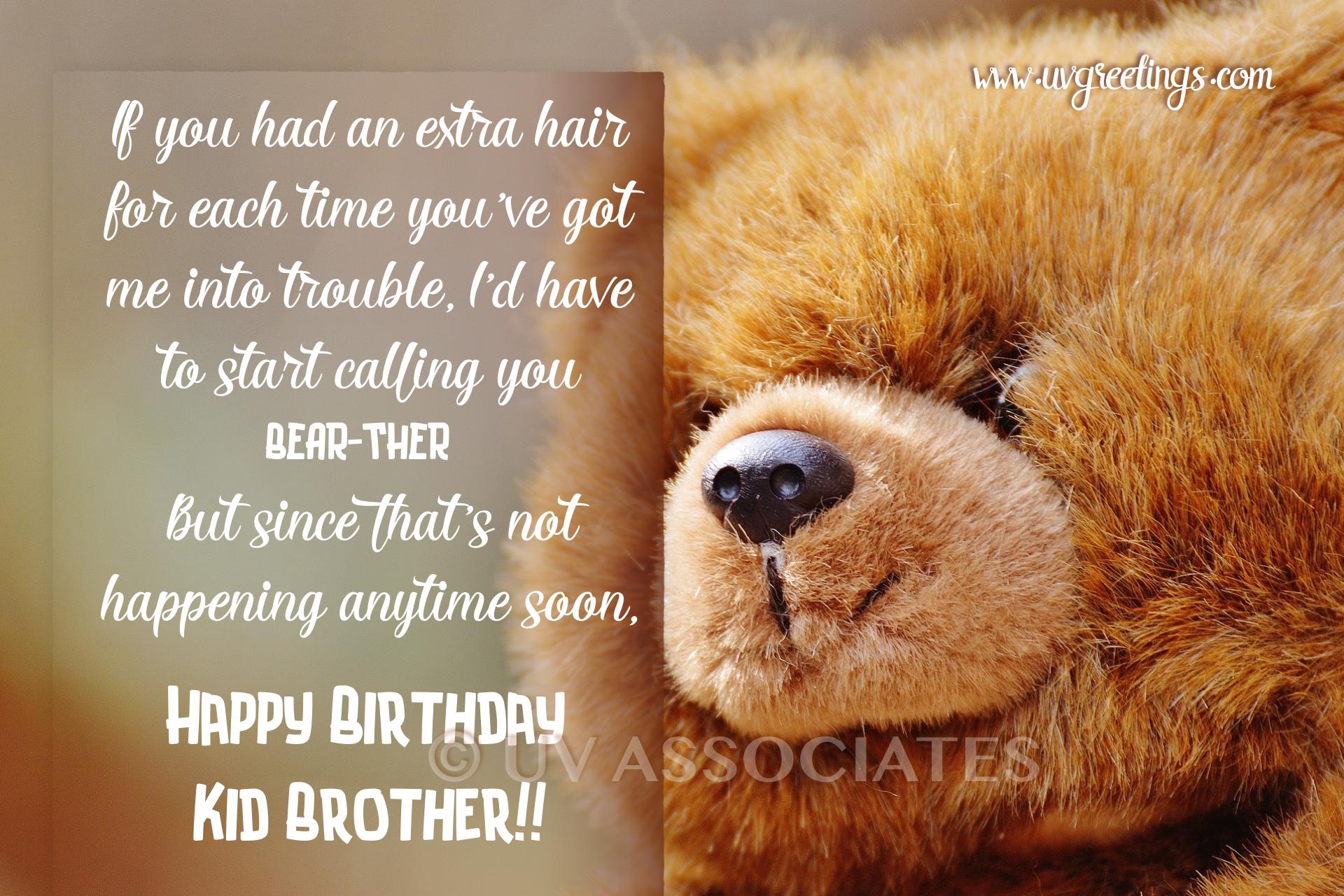 Funny Birthday eCard Happy Birthday Bear ther Brother
