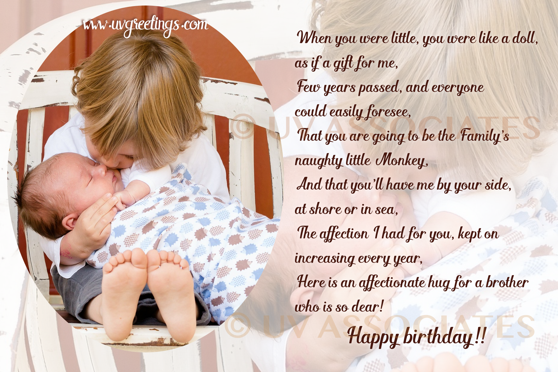 Brother Birthday eCard - Affectionate Hug