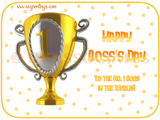 Trophy on bosss day to the no 1 boss uvgreetings m4hsunfo