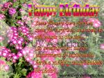 Ecard Multiple Pink Bright Flowers - short poem to wish Happy Birthday